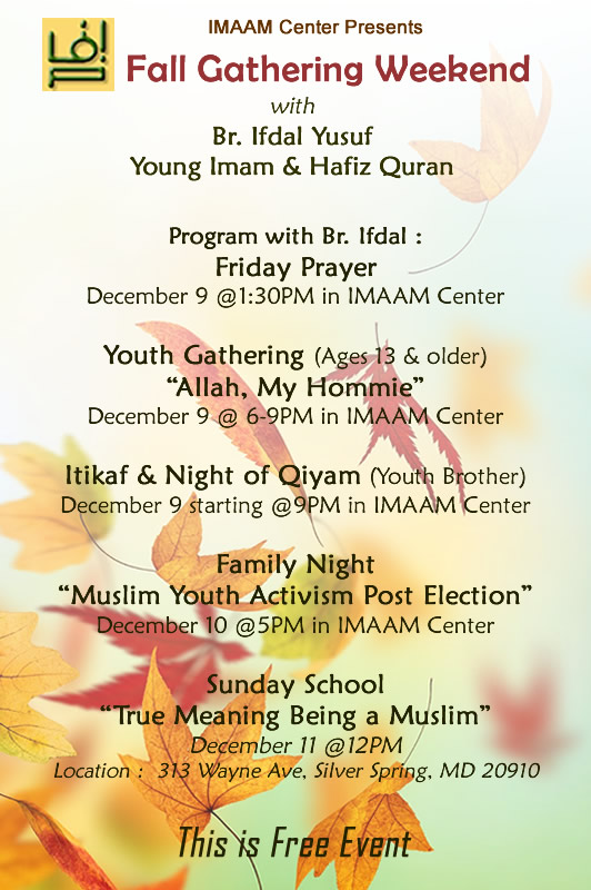 imaam-youth-gathering-2016